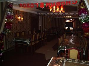 Отель Inn Yut+ - фото 15