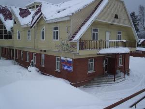 Отель Inn Yut+ - фото 1