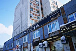 Отель Центр Сити - фото 2