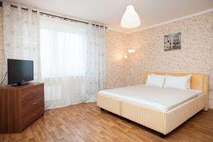 Апартаменты InnDays Смирнова, Подольск