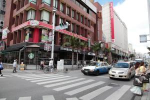 Hotel Yamanouchi image