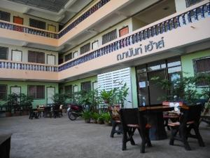 Cha-Nan House