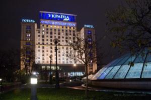 Отель Украина - фото 3