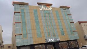 Semo Al Anwan Hotel Apartments