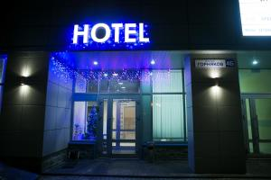 Отель NORD - фото 23