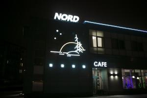 Отель NORD - фото 24