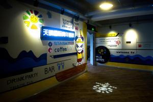 T&Q Hostel Qingyanggong Branch