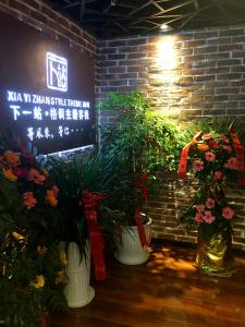 Xiayizhan Style Theme Inn