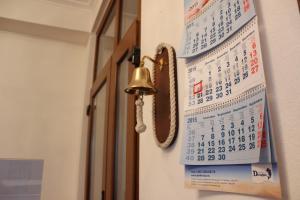 Отель Сан-Сиро - фото 13
