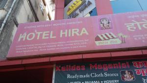 Hotel Hira