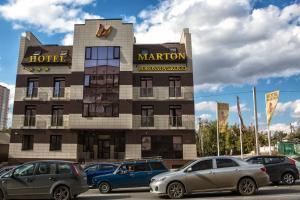 Волгоград - Hotel Marton Rokossovskogo