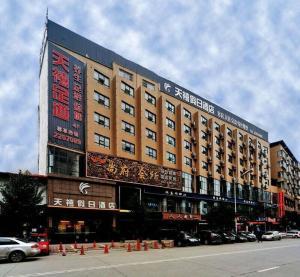 Reviews Tian Xi Holiday Hotel