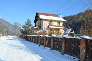 Гостевой дом Арефьевых, Славское