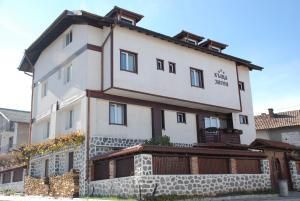 Zigen House, Penzióny  Bansko - big - 98