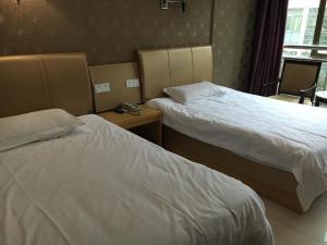 Chuangwangfu Hotel, Hotely  Yiwu - big - 8