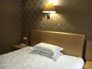 Chuangwangfu Hotel, Hotely  Yiwu - big - 5