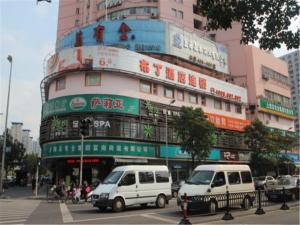 Pod Inn Shanghai Yu Garden Hongfangzi Lujiabang Metro Station