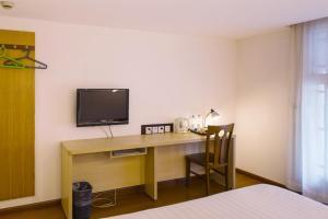 Motel Harbin Conference and Exhibition Centre Gongbin Road, Отели  Харбин - big - 11
