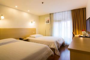 Motel Harbin Conference and Exhibition Centre Gongbin Road, Отели  Харбин - big - 22