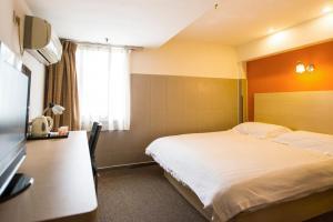 Motel Harbin Conference and Exhibition Centre Gongbin Road, Отели  Харбин - big - 3