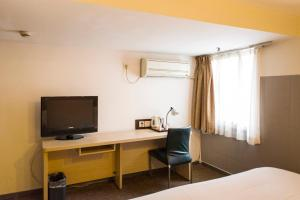 Motel Harbin Conference and Exhibition Centre Gongbin Road, Отели  Харбин - big - 18