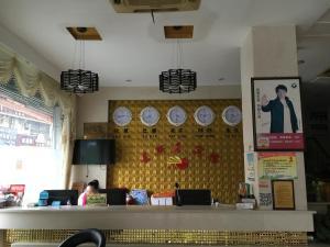 Jiasi Tai Hotel