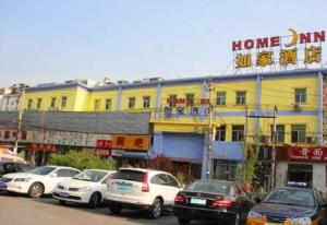 Home Inn Beijing Zhushikou Qiaowan Metro Station