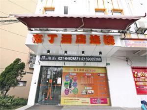 Pod Inn Shanghai Xujiahui