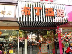 Pod Inn Shanghai National Convention and Exhibition Centre