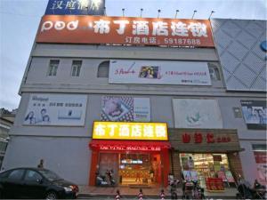 Pod Inn Shanghai Cao'an Textile Market