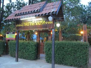 Baan Bali Resort