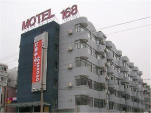 Motel Shanghai Gubei South Yili Road