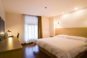 Motel Shanghai Caoyang New Village Fengqiao Road Metro Station, Hotels  Shanghai - big - 15