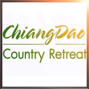 ChiangDao Country Retreat, Rezorty  Chiang Dao - big - 57