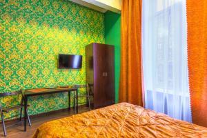Мини-отель Милана - фото 8