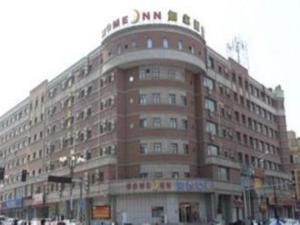 obrázek - Home Inn Changchun Shengli Street