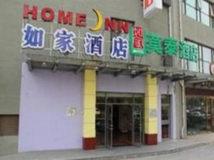 Motel Beijing Panjiayuan