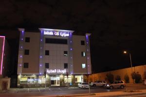 Saraya Qurtubah Hotel Apartments