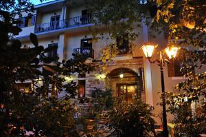 obrázek - Pelias Hotel