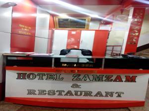 Hotel Zamzam
