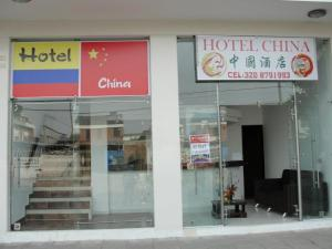 Hotel China, Hotely  Yopal - big - 110