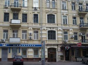 Нелли АпартОтель, Киев