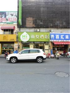 Hi Inn Shanghai Sanlin Changqing road