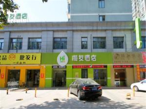 Hi Inn Shanghai Songjiang Zuibaichi