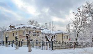 Отель Электросталь - фото 2