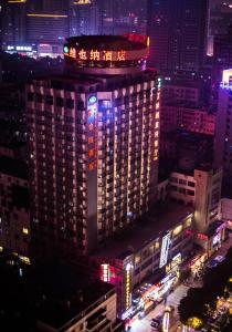 Vienna Hotel Nanning Chaoyang Road