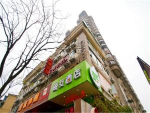 Hi Inn Shanghai Xujiahui South Wanping road