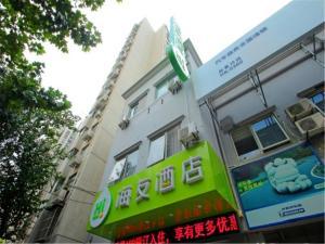 Hi Inn Shanghai North Zhongshan Road