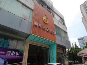 Hi Inn Liangpin Shanghai Dong'an Road
