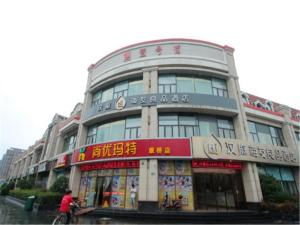 Hi Inn Shanghai Kangqiaoluoshan Rd